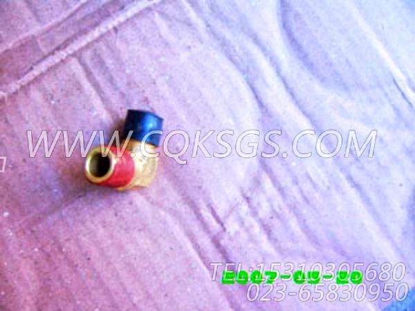 68645阳性连接弯管,用于康明斯KTA19-M640柴油发动机旁通滤清器安装组,【抽沙船用】配件-1