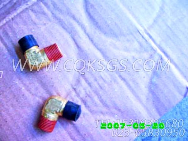 68645阳性连接弯管,用于康明斯NT855-C280动力机油旁通滤清器组,【出口台湾轨道车】配件-1