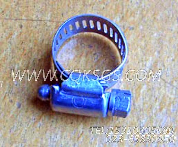 179904软管夹,用于康明斯NTA855-C360柴油机出水管组,【高原】配件-1