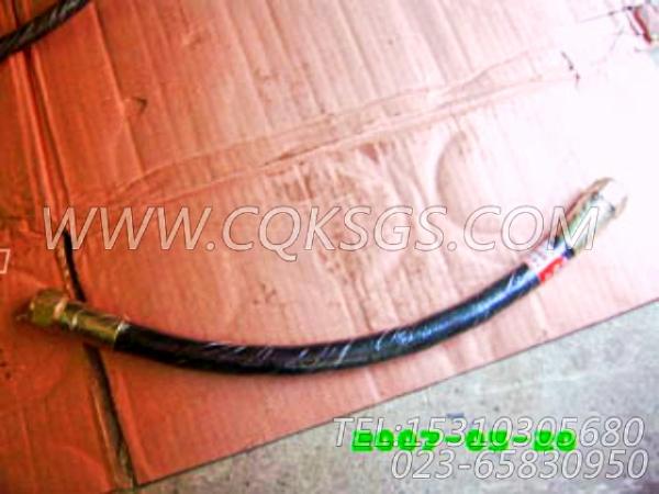 AS10018SS软管,用于康明斯NTA855-C335发动机燃油滤清器联接组,【油田压裂车】配件-2