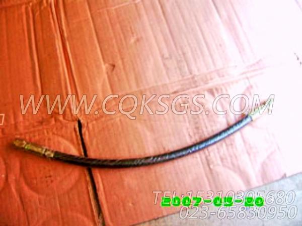 AS6018SS柔性软管,用于康明斯KTA38-G2-600KW发动机机油旁通滤清器管组,【发电用】配件-0