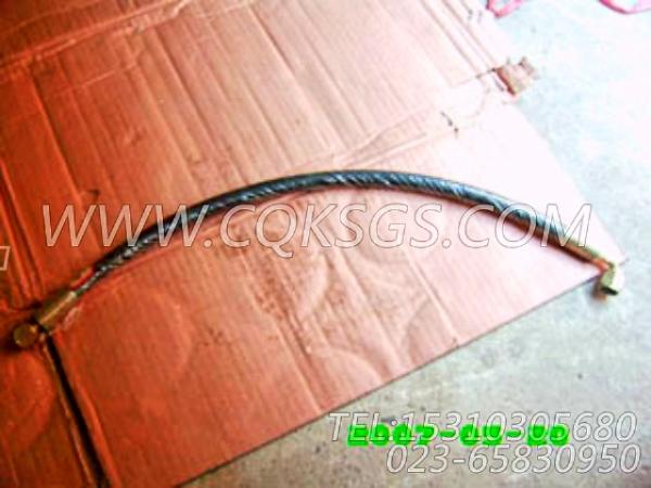 S602平垫圈,用于康明斯KTA38-G2柴油机性能件组,【柴油发电】配件-2