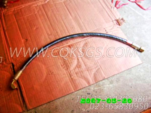 AS6024SL软管,用于康明斯KT38-P780动力基础件组,【泥浆泵】配件-0