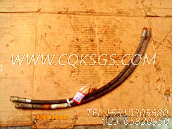 S602平垫圈,用于康明斯NTA855-C310柴油发动机机油尺及位置组,【冷再生机】配件-1