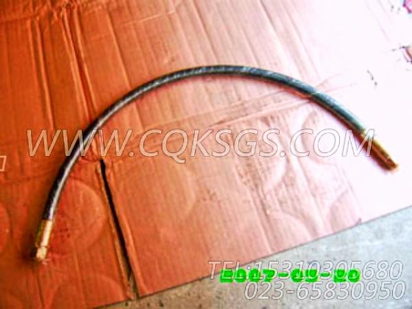 S602平垫圈,用于康明斯NTC-400柴油机通风口位置组,【工程机械】配件-1