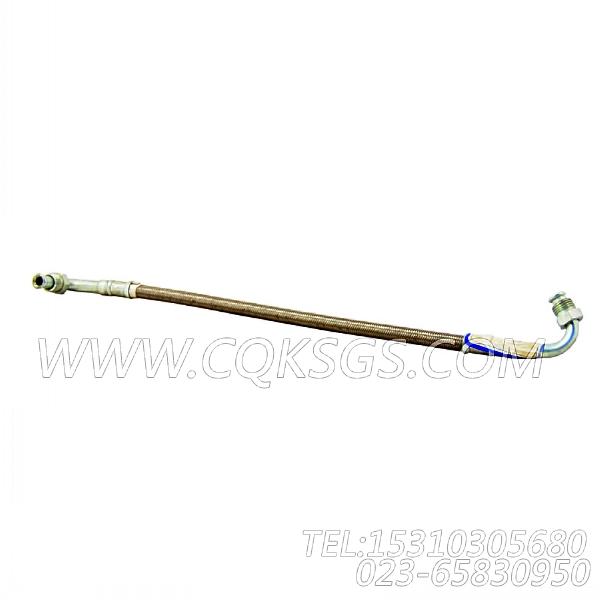 【柴油机C8.3-325的增压器管路组】 康明斯组合软管,参数及图片-1