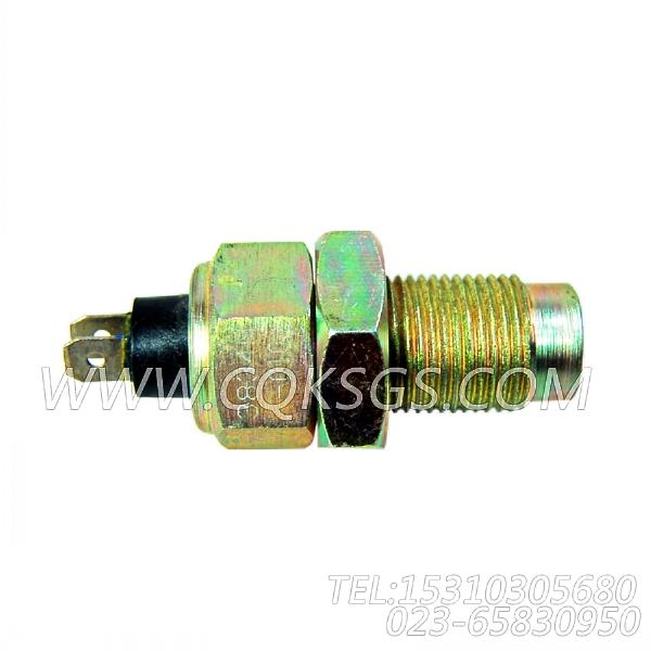 【发动机EQB225-20的转速传感器组】 康明斯转速传感器总成,参数及图片-2
