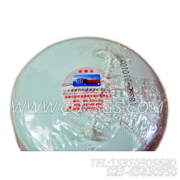 【发动机4BT3.9-G的燃油滤清器组】 康明斯燃油滤清器,参数及图片-2