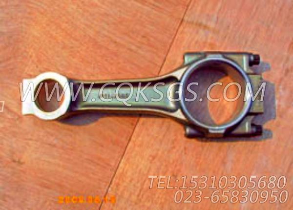 3811995发动机连杆,用于康明斯KTA19-P540动力性能件组,【消防泵】配件-1