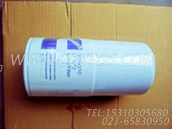 3889310机油滤清器29,用于康明斯KTA38-C1200动力机油滤清器组,【矿山机械】配件-1