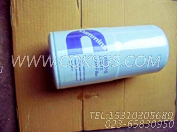 3889310机油滤清器29,用于康明斯KT38-M800柴油发动机机油滤清器组,【船舶机械】配件-1