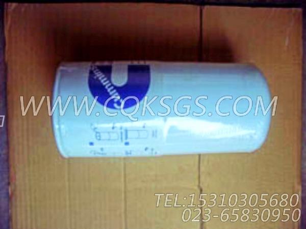 3889311机油滤清器29,用于康明斯NTA855-C400柴油发动机发动机散件组,【重庆红岩】配件-1