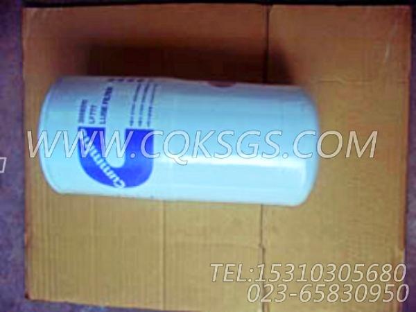 3889311机油滤清器29,用于康明斯NTA855-C400柴油发动机发动机散件组,【重庆红岩】配件-0