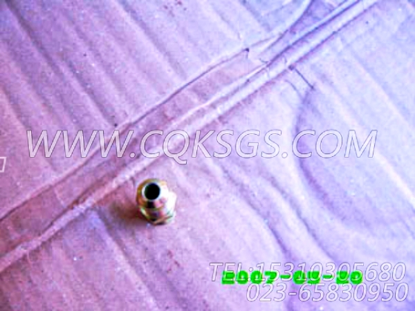 S1039A阳性管接头,用于康明斯KTA19-P540主机旁通机油滤清器安装组,【消防泵】配件-1