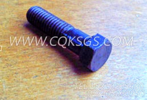 S140六角螺栓,用于康明斯NTA855-C335动力空气压缩机组,【上海三一矿用自卸车】配件-1