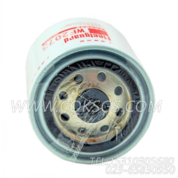 WF2073水滤器,用于康明斯M11-C350 E20主机水滤器座组,【威马冷再生机】配件