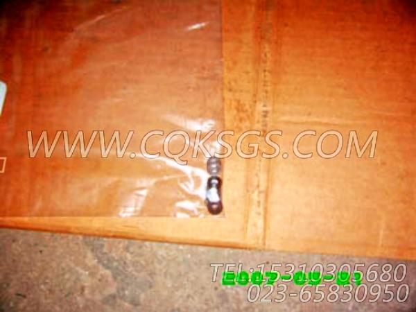 128006平垫圈,用于康明斯NTA855-GH柴油机仪表板组,【发电机组】配件-0