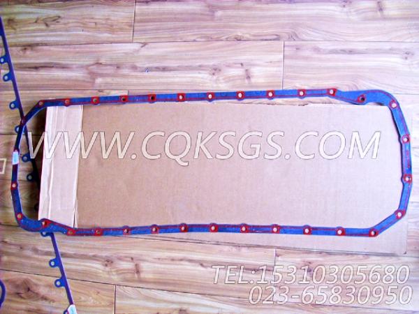 3882733机油盘衬垫,用于康明斯M11R-290柴油发动机机油盘90组,【船机】配件