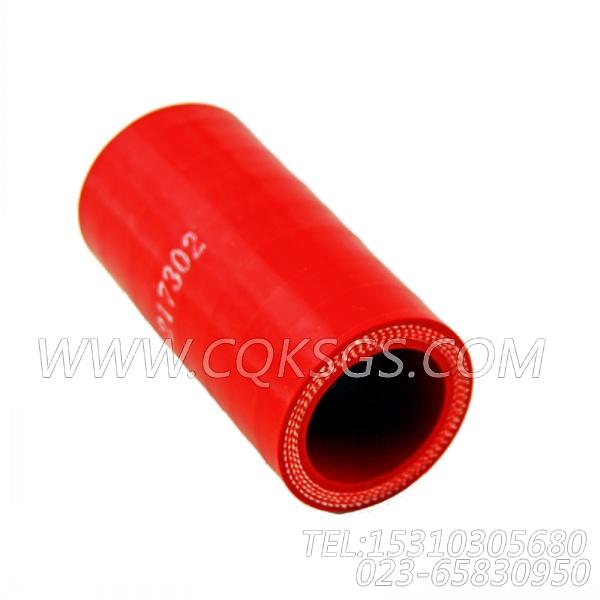 217302普通软管,用于康明斯M11-C350H柴油发动机空压机进水管组,【银鹏水泵机组】配件-2