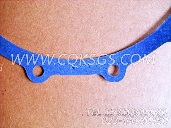 3883659衬垫,用于康明斯MTA11-G2发动机飞轮壳组,【船舶用】配件