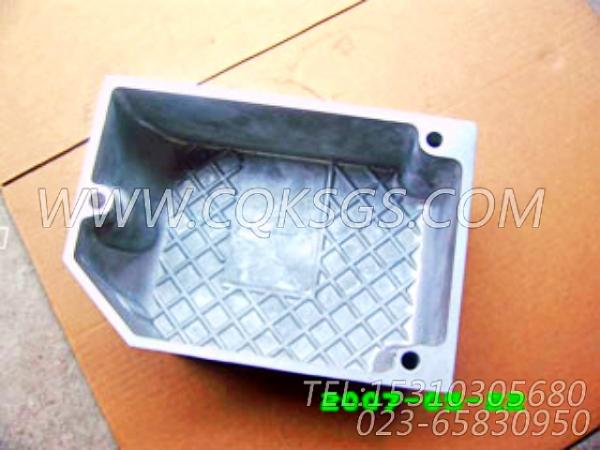 3010388摇臂室盖,用于康明斯KTA38-G5柴油机基础件组,【电力】配件-2