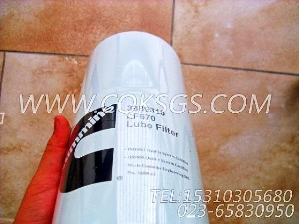 3889310机油滤清器29,用于康明斯KTA38-C1200动力机油滤清器组,【矿山机械】配件-0