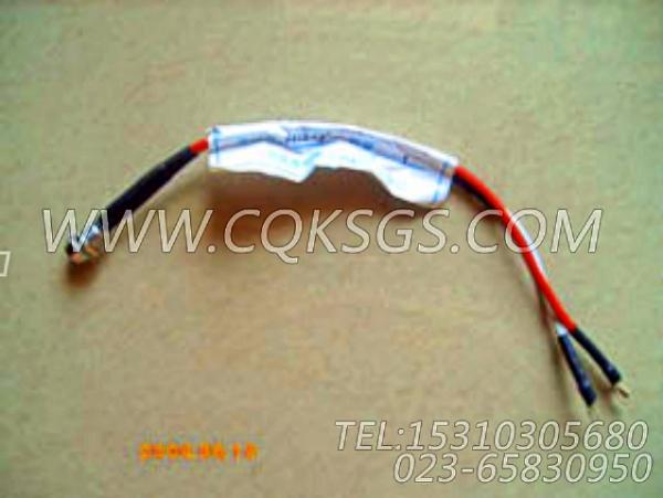 3022279指示灯,用于康明斯NT855-M270柴油机仪表板总成组,【船用主机】配件-1