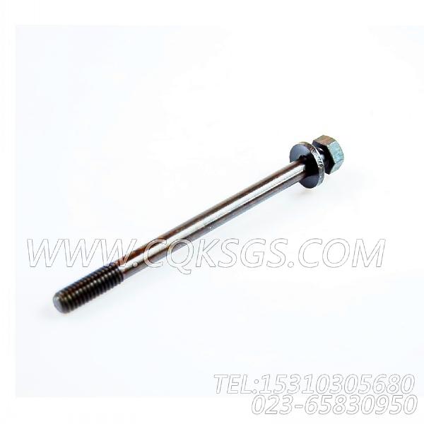 3028967带垫螺栓,用于康明斯NTCR-290主机后置式进气管组,【宣化推土机】配件-1