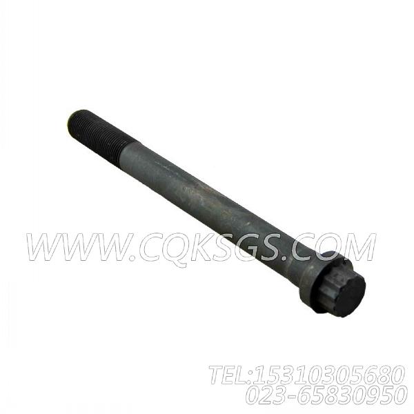 3032633十二角螺栓,用于康明斯KT38-G-550KW发动机性能件组,【动力电】配件-1