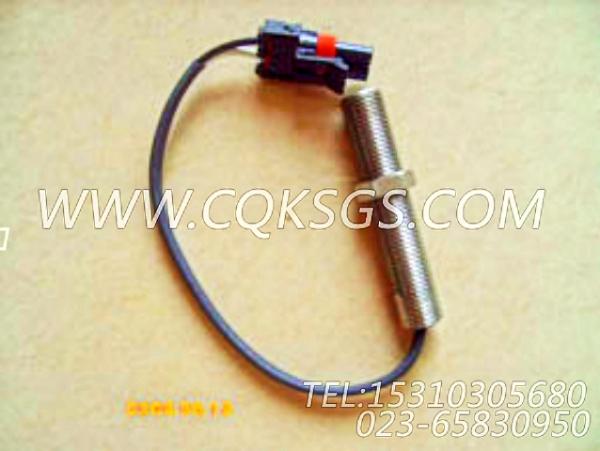 3034572速度传感器,用于康明斯NTA855-L360发动机发动机散件组,【车用】配件-2