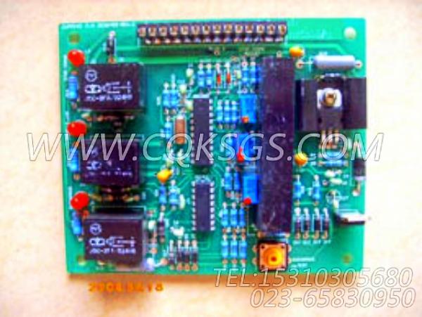 3036453超速开关,用于康明斯KTA38-G2-660KW主机速度开关组,【柴油发电】配件-1