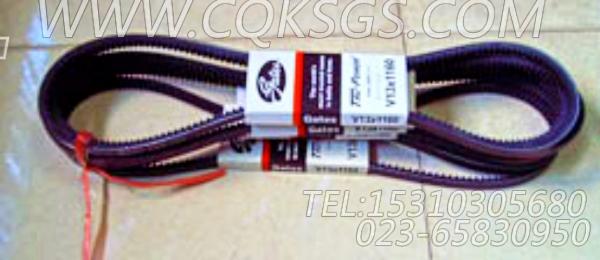 3040303多槽皮带,用于康明斯NTC-350柴油机发电机安装组,【陕西同力矿用车】配件-0