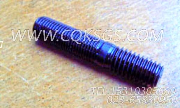 3042353双头螺栓,用于康明斯NTA855-L360柴油机增压器安装组,【车用】配件-1