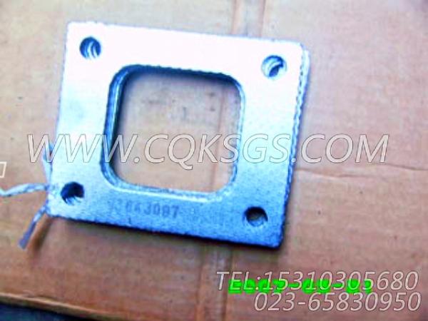 3043097衬垫,用于康明斯KT19-C450主机排气歧管和增压器安装组,【装载机】配件-1