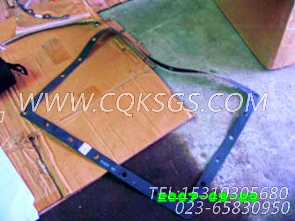 3043211机油盘衬垫,用于康明斯KTA38-M1柴油发动机机油盘组,【轮船用】配件-1