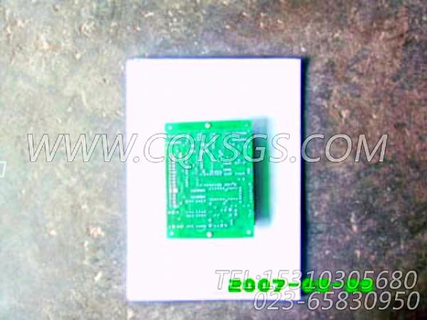3044195调速控制器,用于康明斯MTA11-G2柴油发动机燃油泵控制器组,【船用】配件-2