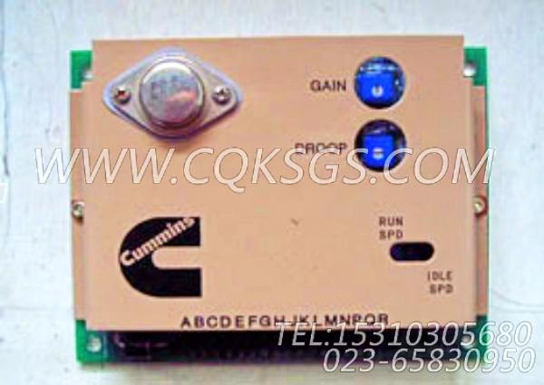 3044195调速控制器,用于康明斯MTA11-G2柴油发动机燃油泵控制器组,【船用】配件-1