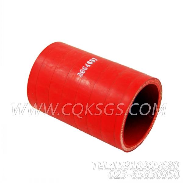 3064697软管,用于康明斯KTA19-G2(M)发动机水管组,【船机】配件-1
