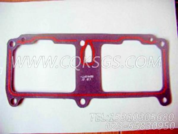 3074400衬垫,用于康明斯NTA855-C335柴油机基础件组,【铣刨机】配件-1