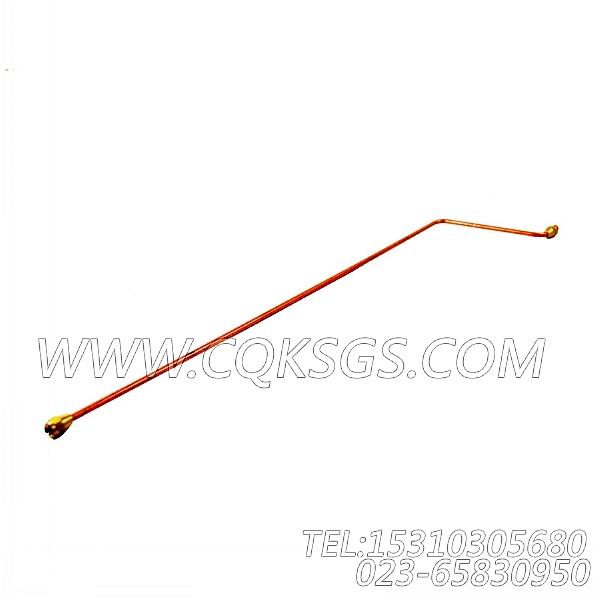 3165659旁通油管,用于康明斯NTA855-GH柴油机燃油管路(G4)组,【柴油发电】配件-1