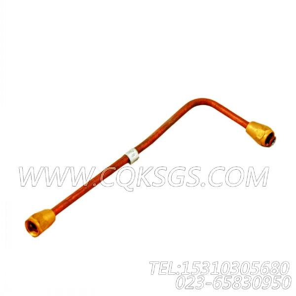 3165678泄油管,用于康明斯NTCR-290柴油发动机燃油管路组,【固井水泥车】配件-2