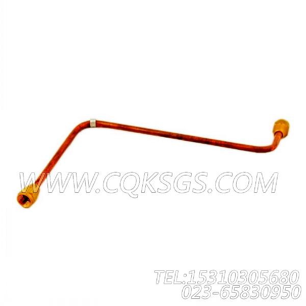 3165729回油管,用于康明斯KTA19-P425动力燃油管路组,【消防泵】配件-2