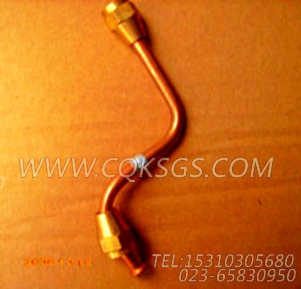3200425回油管,用于康明斯KTA19-P430柴油发动机燃油管路组,【应急水泵机组】配件-1