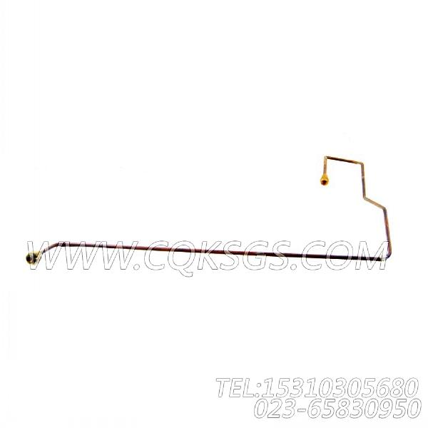 3201251管子,用于康明斯KTA19-M550发动机AFC管路组,【船用】配件-0