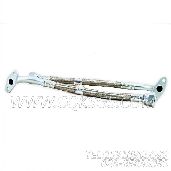 3328643增压器回油管,用于康明斯M11-C290主机增压器回油管组,【通化60T】配件-2