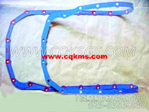 3882733机油盘衬垫,用于康明斯M11R-290柴油发动机机油盘90组,【船机】配件-0
