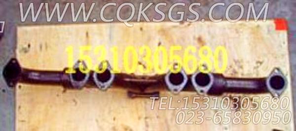3896414排气管,用于康明斯M11-C225柴油发动机排气管组,【打桩机】配件-0
