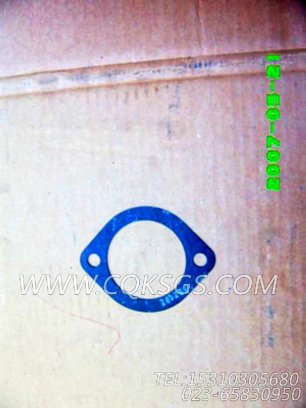 205289出水接头衬垫,用于康明斯KTA19-P540柴油发动机机油冷却器接头组,【泥浆泵】配件