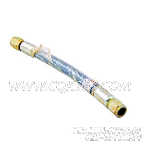 4061202回油软管,用于康明斯NTA855-C310发动机燃油进回油管路组,【混沙撬】配件-2