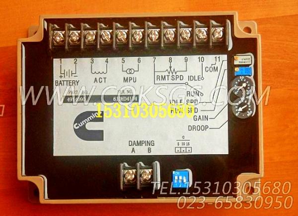 【调速器控制】康明斯CUMMINS柴油机的4914091 调速器控制
